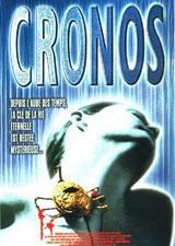 Del Toro, Guillermo. Cronos. 1993