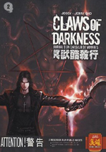 Cho, Jerry – Josev. Claws of Darkness. Tome 2