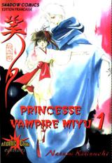 Hirano, Toshihiro – Kakinouchi, Narumi. Princesse Vampire Miyu. Tome 1