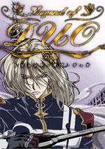 Kikuchi, Koichi (Studio Radix). Legend of Duo. 2006