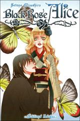 Mizushiro, Setona. Black Rose Alice. Tome 1