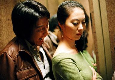 Si-Myung, Lee. Vampire Cop Ricky. 2006