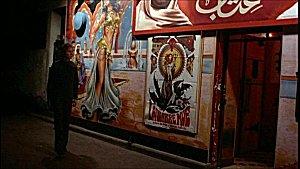 Rollin, Jean. Lèvres de sang. 1975