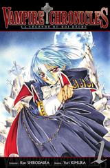 Shirodaira, Kyo – Kimura, Yuki. Vampire Chronicles, Tome 1