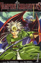Shirodaira, Kyo – Kimura, Yuki. Vampire Chronicles, Tome 4