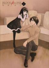 Masayuki, Takano. Blood Alone. Tome 5