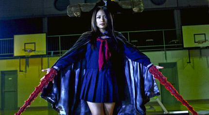 Nishimura, Yoshihiro - Tomomatsu, Naoyuki. Vampire Girl vs Frankenstein Girl. 2009
