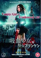 Nishimura, Yoshihiro – Tomomatsu, Naoyuki. Vampire Girl vs Frankenstein Girl. 2009