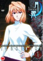 Kinoko, Nasu – Takachi, Takeuchi (J.C. Staff). Shingetsutan Tsukihime. 2001
