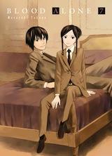 Masayuki, Takano. Blood Alone. Tome 7