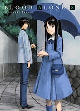 Masayuki, Takano. Blood Alone. Tome 8