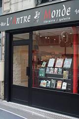 L'Antre-Monde (75 – Paris)