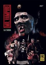 Lau, Ricky. Mr Vampire. 1985