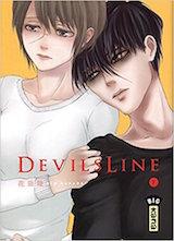 Hanada, Ryo. DevilsLine, tome 7