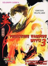 Hirano, Toshihiro – Kakinouchi, Narumi. Princesse Vampire Miyu. Tome 3