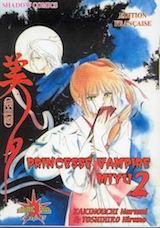 Hirano, Toshihiro – Kakinouchi, Narumi. Princesse Vampire Miyu. Tome 2