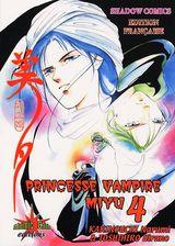 Hirano, Toshihiro – Kakinouchi, Narumi. Princesse Vampire Miyu, Tome 4