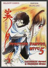 Hirano, Toshihiro – Kakinouchi, Narumi. Princesse Vampire Miyu. Tome 5