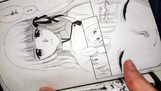 Hirano, Toshihiro – Kakinouchi, Narumi. Vampire Miyu SAKU. Tome 1